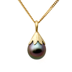 Tahitain Pearl Drop Pendant